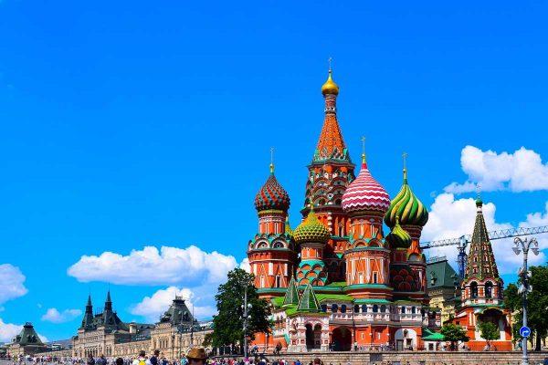 Cathedrale Sainte Basile Moscou - Ballade Annie Wattier